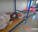 110岁老人黄玉珍正在休息