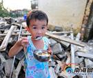 文昌市冯坡镇清蓝坡村4岁的邢甜甜吃晚饭