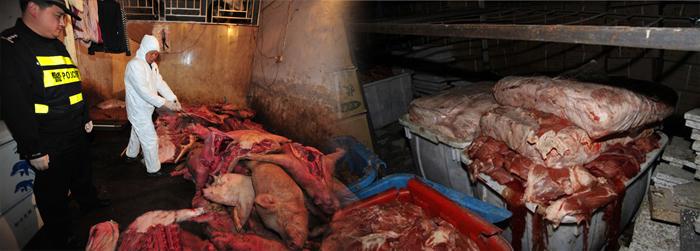 瘦肉精病死肉犯罪反弹苗头明显