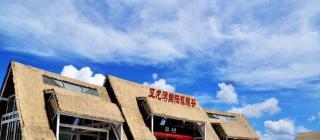亚龙湾国际玫瑰谷·三亚