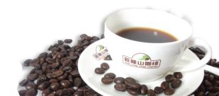 敦隆山咖啡·澄迈