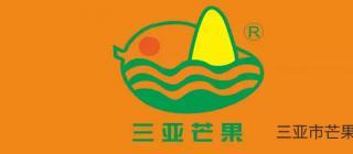 三亚芒果协会·三亚