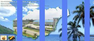 海南蔚蓝海洋食品有限公司·海口