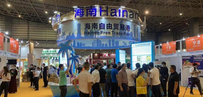 海南组团参加第六届中国国际食品和配料博览会